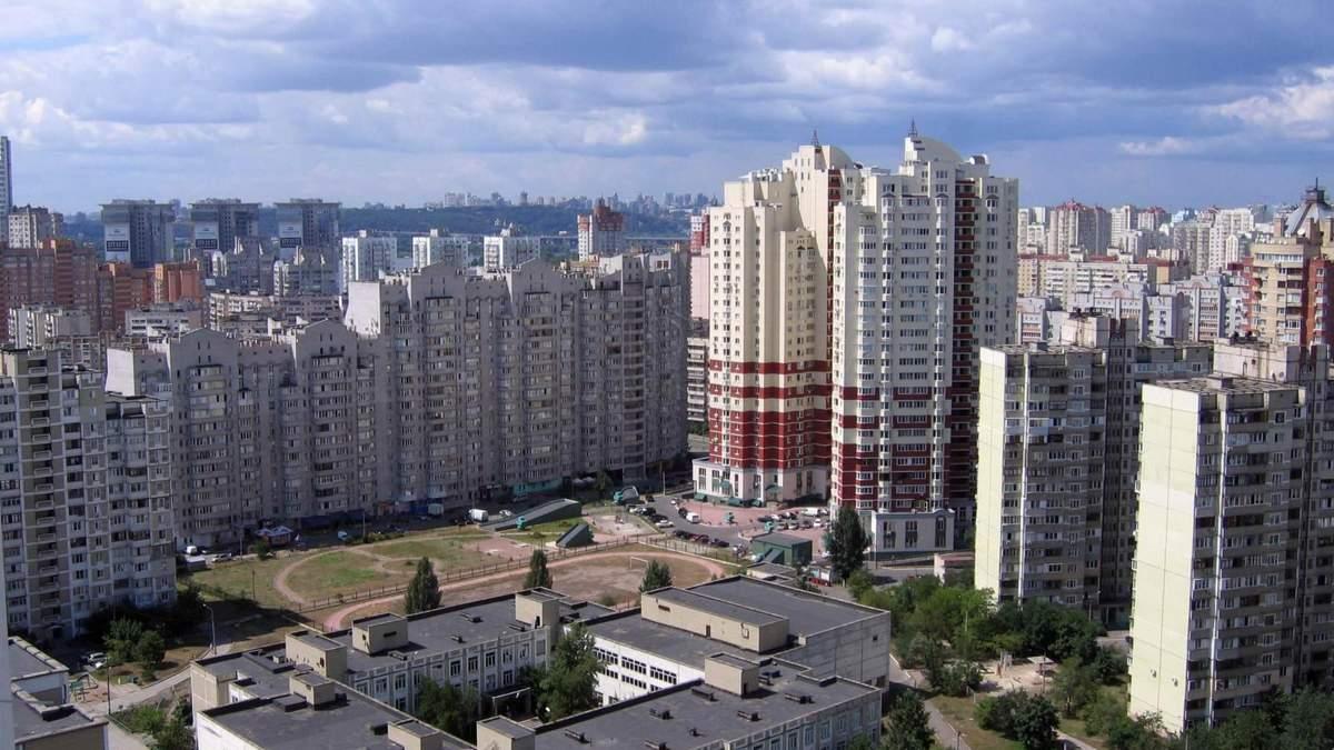Цены на квартиры в Киеве в марте выросли из-за девальвации гривны