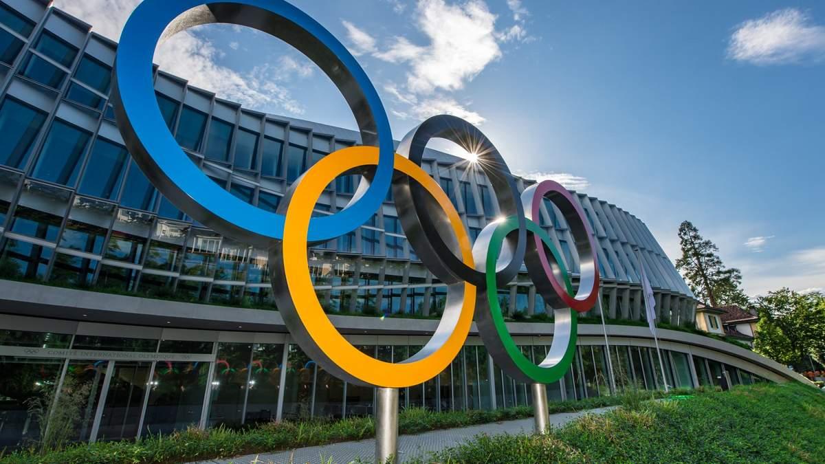 Сонячні батареї, скло та зелень: як виглядає будівля олімпійського комітету в Лозанні – фото
