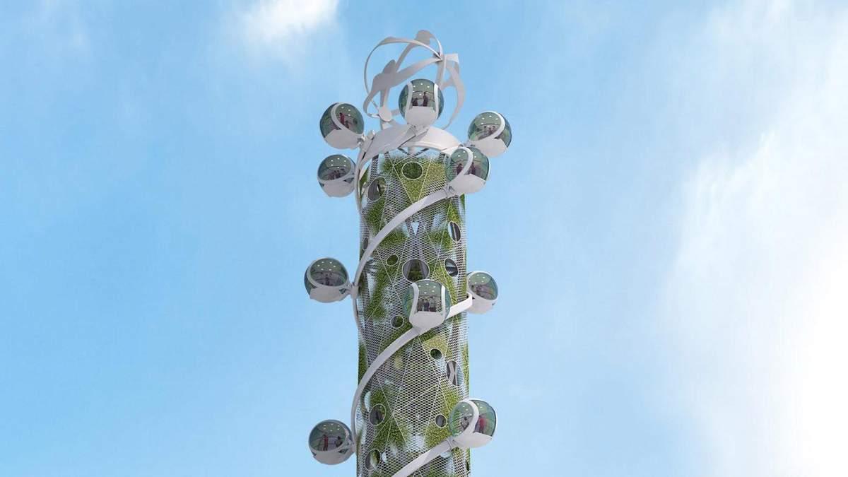 В Нідерландах розробили 150-метровий атракціон, який живиться від сонця та вітру – фото