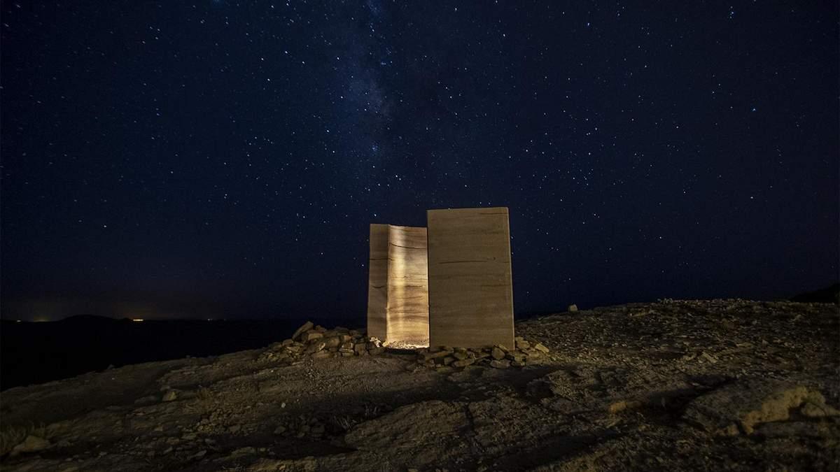 Зорі запалали – в Ізраїлі презентували концепцію незвичайної обсерваторії: фото