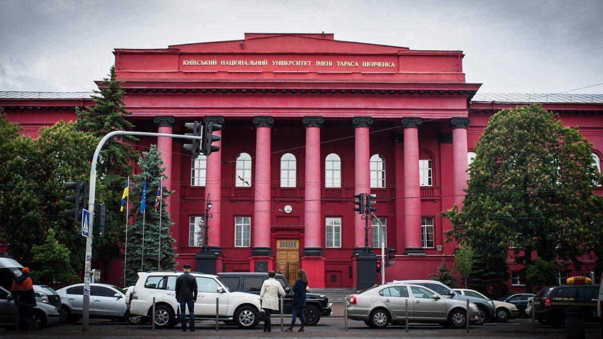 Червоний корпус КНУ, що відомо про архітектора Вікентія Боретто