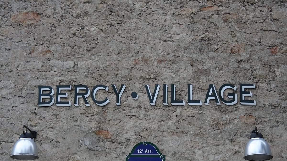 Село-привид в Парижі або ж найбільша у світі закинута винарня: історія та фото
