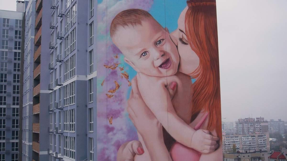 На захисті сімейних цінностей: у Києві створили найвищий мурал в Європі – фото