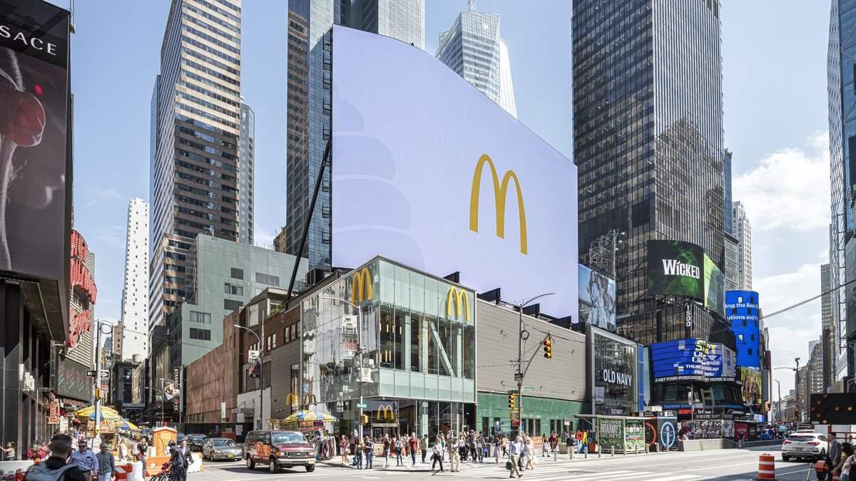 McDonald's – архітектурна історія успіху: дивовижні фото унікальних ресторанів по цілому світу