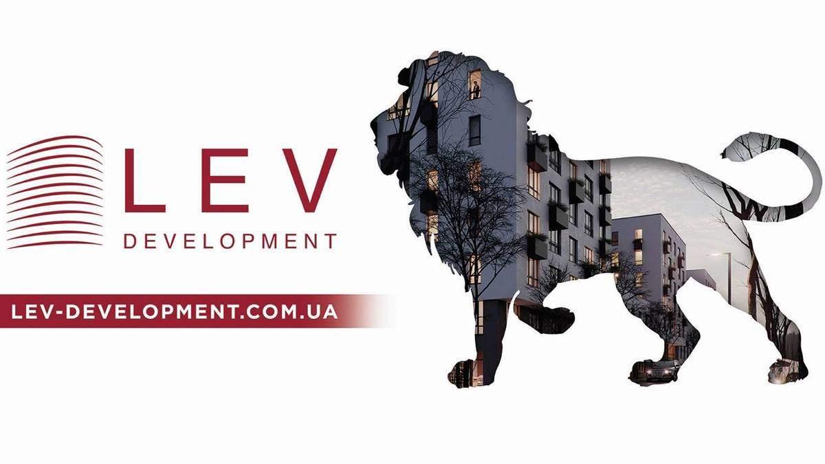 Ідеальний сервіс, проєкти зі змістом та незмінні цінності: чим особливий LEV Development