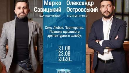 """Фестиваль """"PROSTONEBA"""": как изменить сферу недвижимости в Украине к лучшему"""