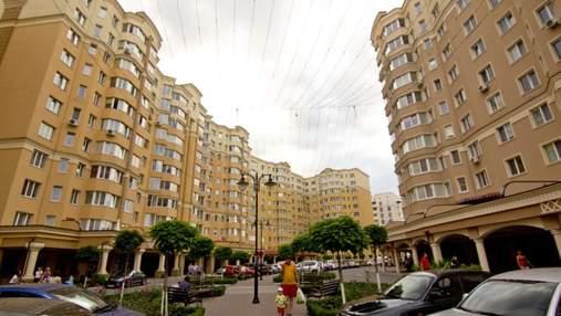 Цены на аренду недвижимости в Украине упали из-за карантина – эксперты