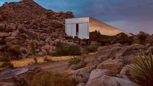 Невидимый дом посреди пустыни: в Калифорнии построили особый отель – видео