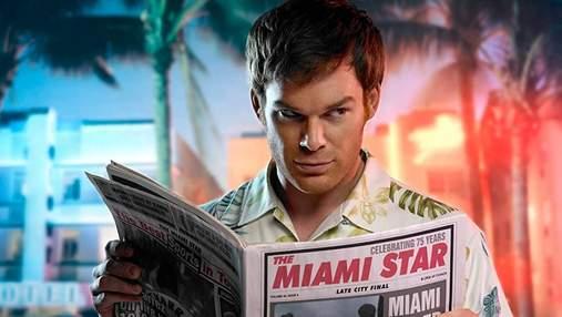 Дом Декстера Моргана в Майами: адрес и фото дома, где снимали известный сериал
