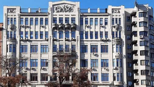 В Киеве продают легендарный дом Закса: хотят подарить зданию новую жизнь
