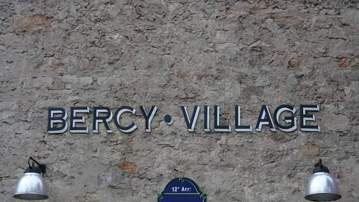 Село-призрак в Париже или крупнейшая в мире заброшена винарня: история и фото