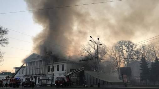 Пожар в Полтаве в здании бывшего дворянского собрания: что известно, фото, видео