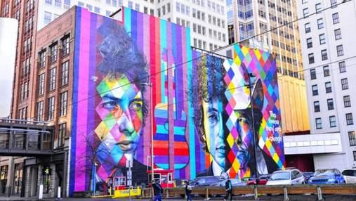 Мистецька неповторність: фото яскравих стріт-арт споруд, які вражають уяву