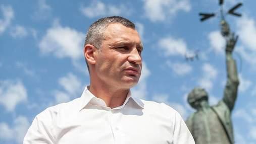 Кличко поскаржився на Мінкульт через руйнування пам'яток культури у Києві