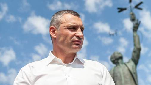 Кличко пожаловался на Минкульт из-за разрушения памятников культуры в Киеве