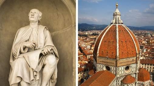 Не розкрив секрет будівництва: 10 фактів про Брунеллескі та його Флорентійський купол