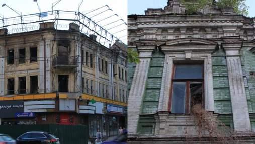 Изуродованные титушками и уничтоженные огнем: архитектурные здания Киева становятся руинами